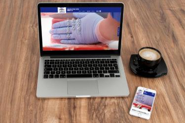 動画とインフォグラフィックを用いたデザインで、会社の雰囲気をダイレクトに伝えるリクルートサイト。